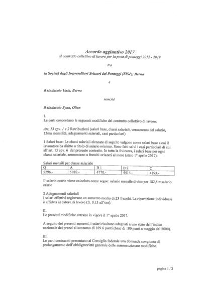 Accordo aggiuntivo 2017