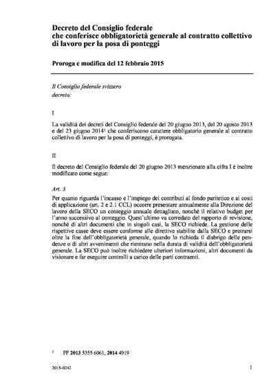 Accordo aggiuntivo 2015